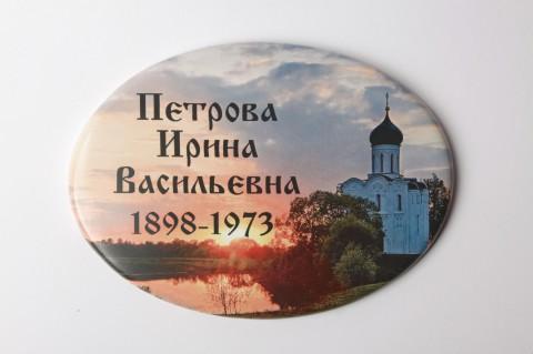 Фото на памятник