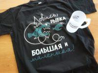 футболки для рыбаков