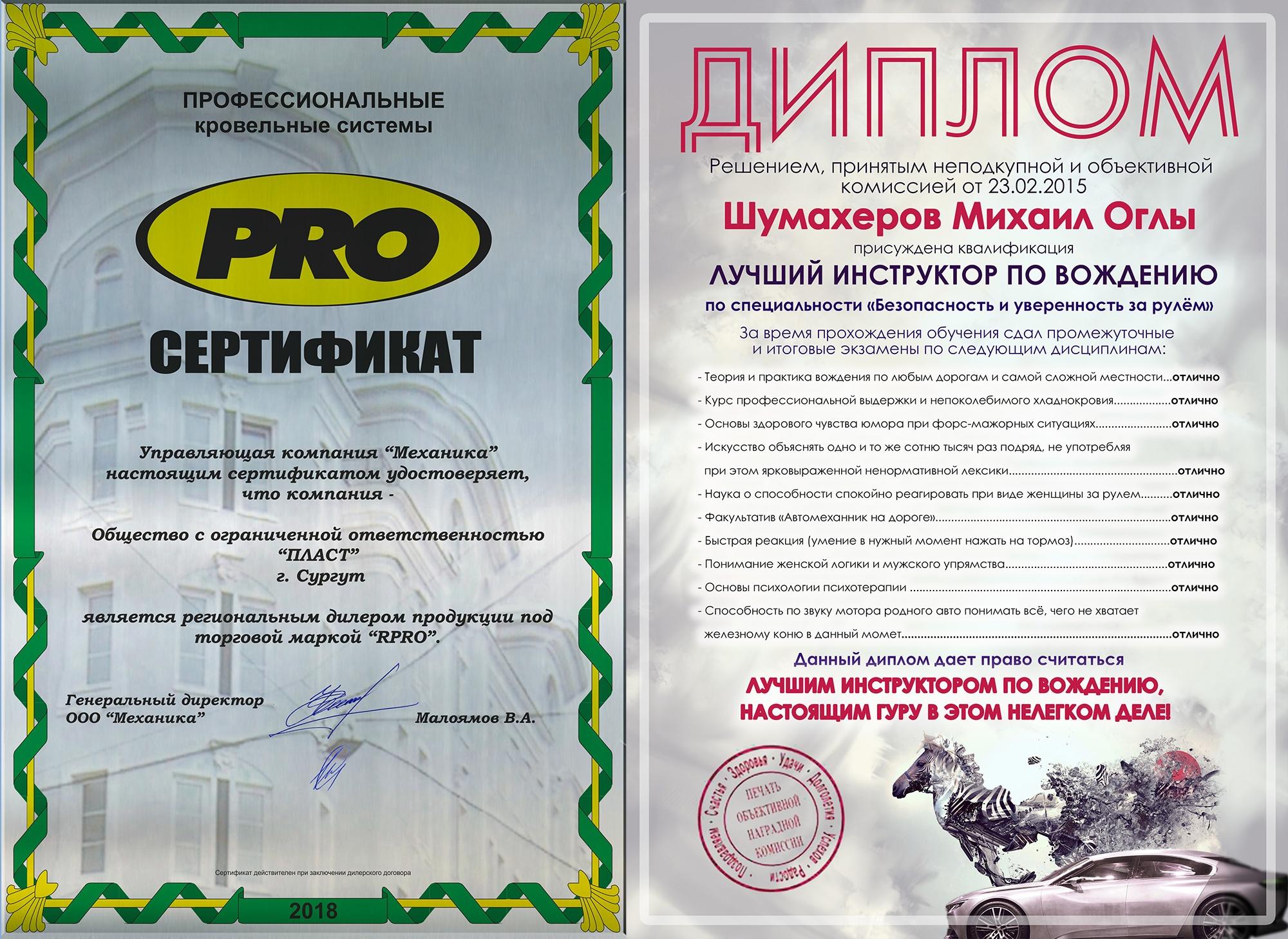 Наградные дипломы и сертификаты на металле Наградные дипломы и сертификаты