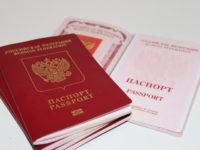 Оформление документов на загранпаспорт