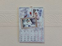 Настенные перекидные календари